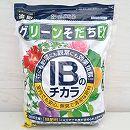 IBのチカラ グリーンそだちEX 1.4kg入り(化成肥料・10-10-10-1)