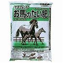堆肥:お馬の堆肥20リットル入り4袋セット