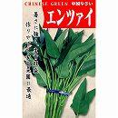 [野菜タネ] エンサイ(空芯菜)