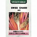 [3〜10月まき 野菜タネ]スイスチャード:ミックス(西洋ふだん草)