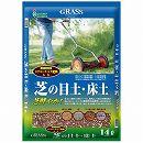 芝用:芝の目土・床土14リットル入り10袋セット