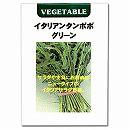 [野菜タネ]イタリアンタンポポ グリーン(食用たんぽぽ)