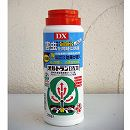 殺虫剤:オルトランDX粒剤200g