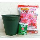 バラ用の鉢と用土と肥料のセット(ロゼアポット30cm)