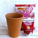 バラ用の鉢と用土と肥料のセット(大苗用・ローゼン8号)