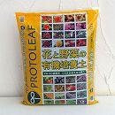 花と野菜の有機質培養土 12L入り4袋セット(プロトリーフ)