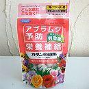 肥料・殺虫剤: カダン殺虫肥料(錠剤)120g(草花・観葉植物用)