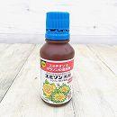 殺虫剤:スミソン乳剤100ml