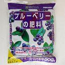 ブルーベリーの肥料 500g入り(6-5-5)