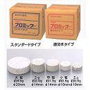 錠剤置肥:プロミック12-12-12(大粒)スタンダード 9.3kg