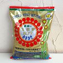 超発酵油かす(発酵油粕)おまかせ 中粒2.5kg(4-6-2)