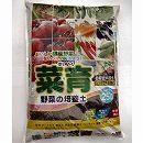 培養土:家庭園芸専用培養土「菜育」 25リットル入り2袋セット