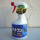 ナメクジ駆除剤:ナメ退治スプレー420ミリリットル
