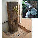 蛇口付枕木立水栓:カエル・青銅色