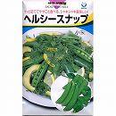[野菜タネ]ヘルシースナップ(つるありスナップえんどう)*