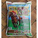 お馬の堆肥5リットル入り4袋セット