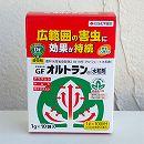 殺虫剤:オルトラン水和剤1g×10袋