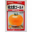 [タキイ 野菜タネ]トマト:桃太郎ゴールド