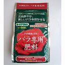 バラ用:バラ専用肥料800g入り(4-4.5-1.5) 3袋セット