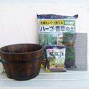 ハーブ用:焼杉プランター:浅丸(中)と土と肥料のセット