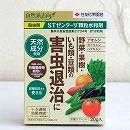 殺虫剤:STゼンターリ顆粒水和剤20g