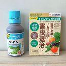 殺虫剤:STゼンターリ顆粒水和剤20グラム入り・展着剤:ダイン100ml入りのセット