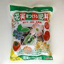 花・実をつける肥料500g入り(4-10-1)