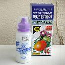 殺菌剤(予防薬):STダコニール1000 30ミリリットル(花・野菜・芝用)
