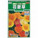 [花タネ]花菱草:一重咲き混合の種