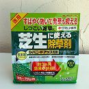 除草剤(日本芝用):シバニードアップ粒剤1.4kg