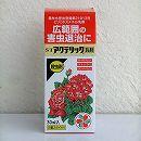 殺虫剤:アクテリック乳剤30ml