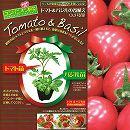 [17年4月中旬予約]トマト&バジルの寄せ植え(ミニトマト・ピンキー)3.5号ポット