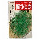 [タネ][サクサクした葉をおひたし・あえものに!野菜タネ]岡ひじき(オカヒジキ)