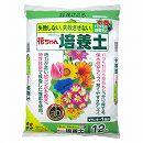 花ちゃん培養土12リットル入り4袋セット(花ごころ)