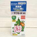 殺菌剤:サプロール乳剤30ミリリットル(草花・花木のうどん粉、黒点、さび病)