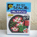 殺虫殺菌剤:モレスタン水和剤(0.5g×10袋)