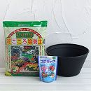 草花用 平鉢 寄せ植えジョイ 9号と土と肥料のセット
