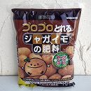 ジャガイモの肥料400g入り(8-8-8)
