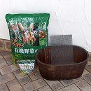 野菜用 焼杉プランター:小判(中)と土と肥料のセット