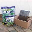 ハーブ用 トスカーナ:プレーンプランター ホワイト32cmと土と肥料のセット
