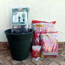 バラ用 ミニオベリスク B-160型と鉢と土と肥料のセット