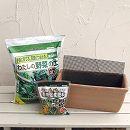 野菜用 トスカーナ:プレーンプランター ホワイト32cmと土と肥料のセット