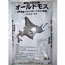 土壌改良材:オールドモス(北海道産ブラックピートモス・泥炭)30リットル2袋セット