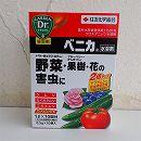 殺虫剤:ベニカ水溶剤0.5グラム×10袋入り