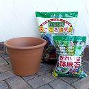 鉢と用土セット:スタンダードな10号鉢(バッサム)