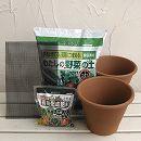 野菜用 バッサム21cm(2個)と土と肥料のセット