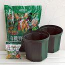 野菜用 とんでもないポット:8号モスグリーン2個と土と肥料のセット