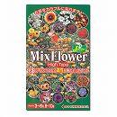 [花タネ]ミックスフラワー:高性品種ミックスの種(ハイタイプ40〜60cm)*