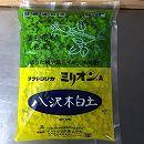 ブロックシリコ・ミリオンA(ケイ酸塩白土)500g5袋