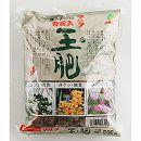 達人の肥料:マルタ玉肥 小粒500g入り(5.3-4-1)